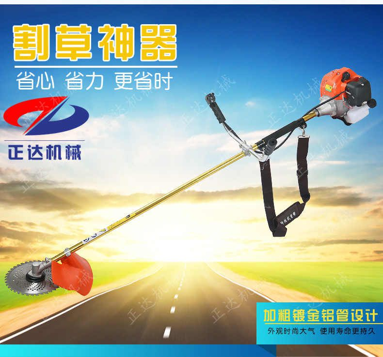 提供【割草机】安装视频 绿化割灌机 正达牌zd-gc-2型号多用途割草机