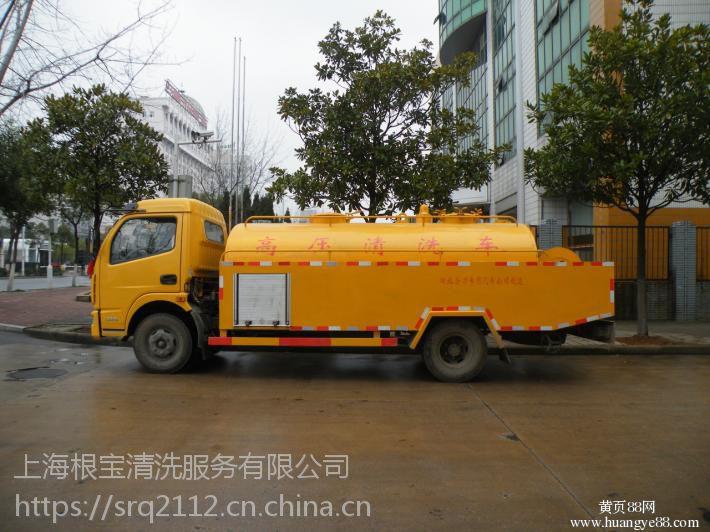 上海嘉定区安亭镇雨水管道疏通【2018】