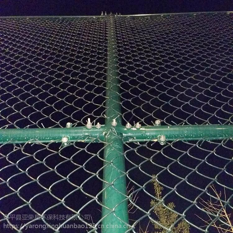 体育场围网批发@防护围网@球场钢丝护栏网批发