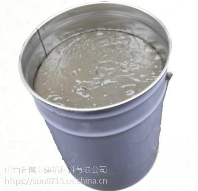 厂家直供山西朔州石博士M520标准型自流平水泥