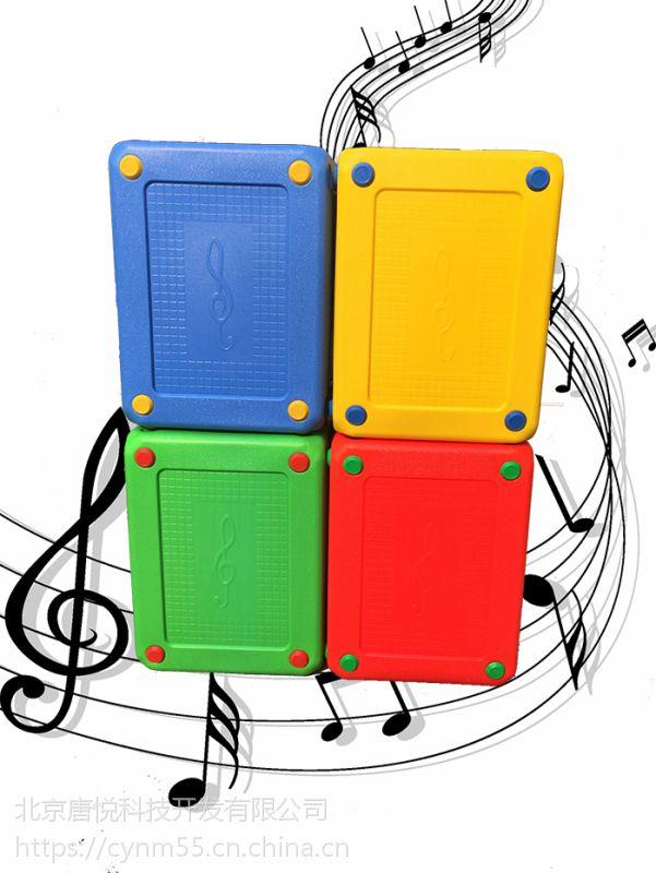 音乐凳子学校 音乐积木学生专用 六面凳子塑料