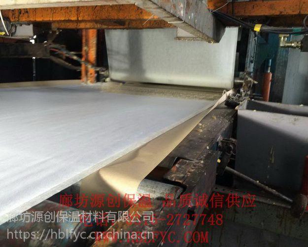 廊坊源创厂家供应屋面聚氨酯板