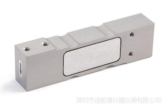 单点式称重传感器HT400-4KG