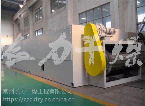 DW苯甲酸专用烘干机|带式干燥机系列