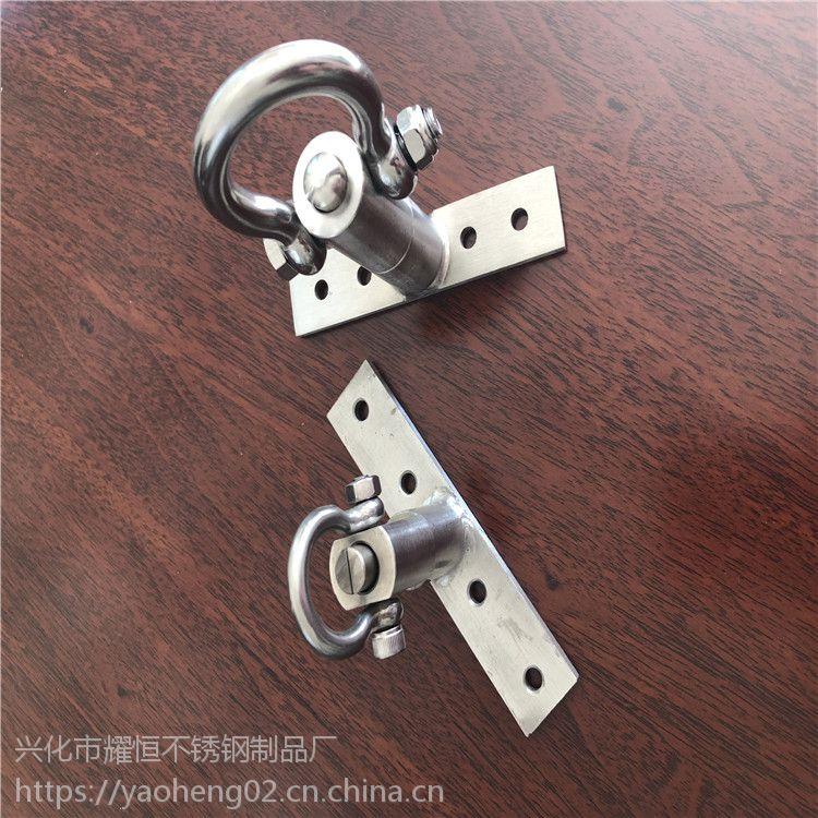 耀恒 上海建筑工地专用蜘蛛人插窗机防风销 FF-5B6 不锈钢防风销座