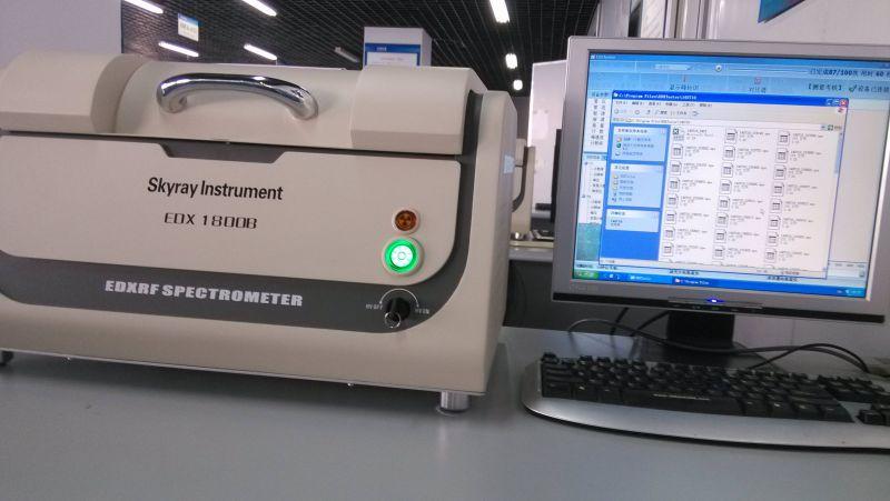 江苏天瑞仪器电线电缆ROHS精准检测仪器