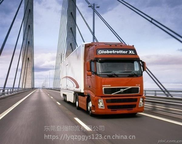 有杭州萧山到衡阳回程车调度、返程车运输、大货车出租