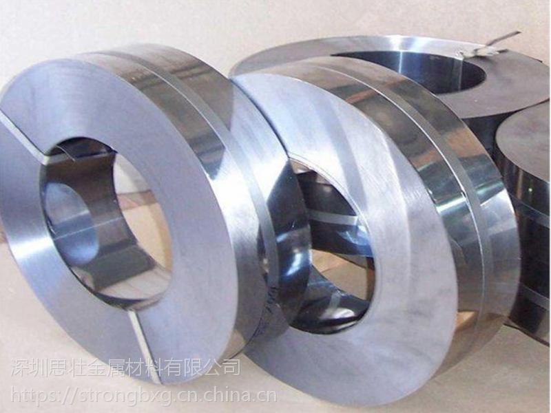 深圳301全硬不锈钢带 特硬弹簧垫片 弹簧钢带