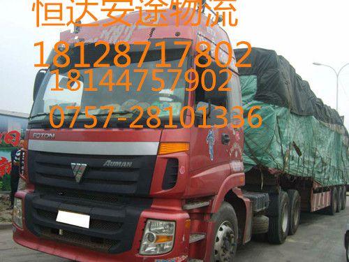 http://himg.china.cn/0/4_783_238762_500_375.jpg