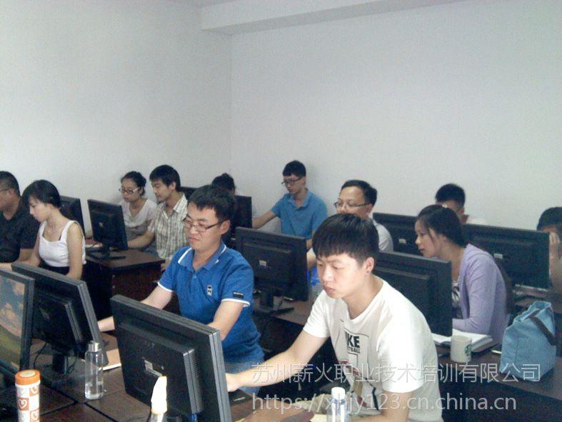 苏州电脑短期速成班 园区计算机一级培训学校