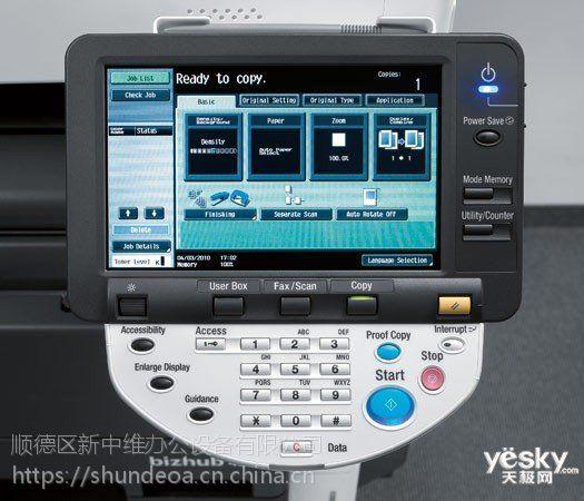 顺德 办公复印机出租 打印复印机一体机销售 柯尼卡美能达