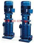 枣庄型立式多级离心泵 DL(DLR)型立式多级离心泵原装现货