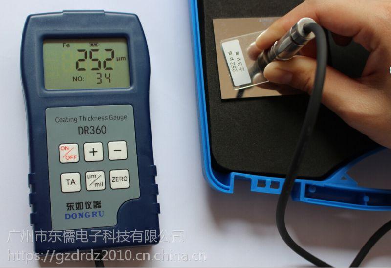 武汉电镀层厚度测量仪哪家好