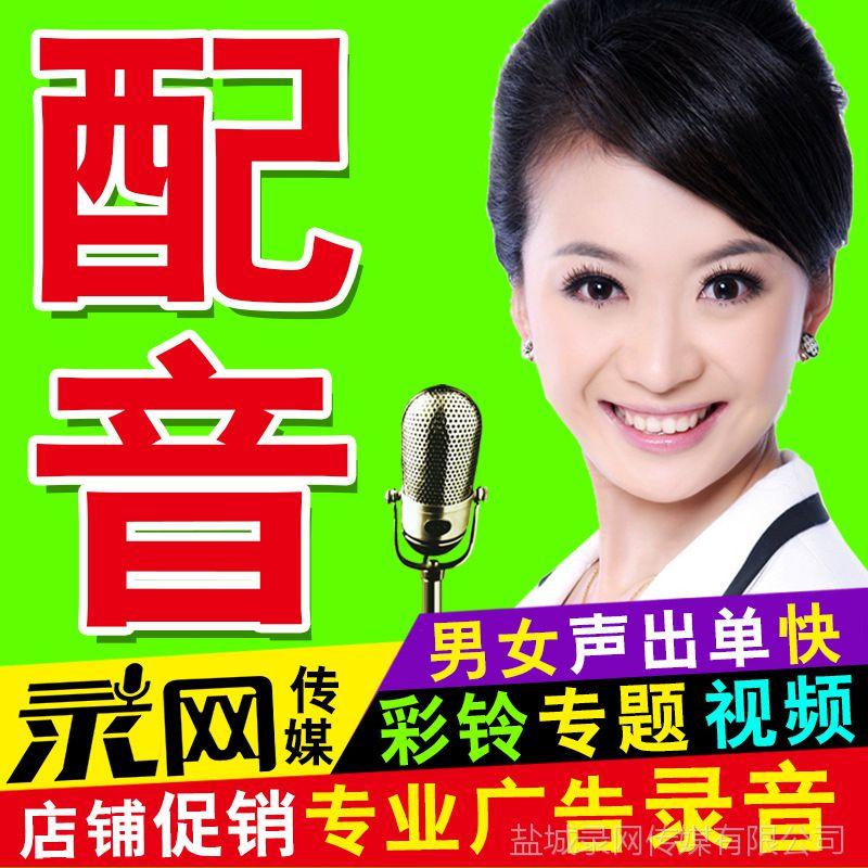 【方言配音童声叫卖配音粤语促销视频广告录音地摊土豆块切图片