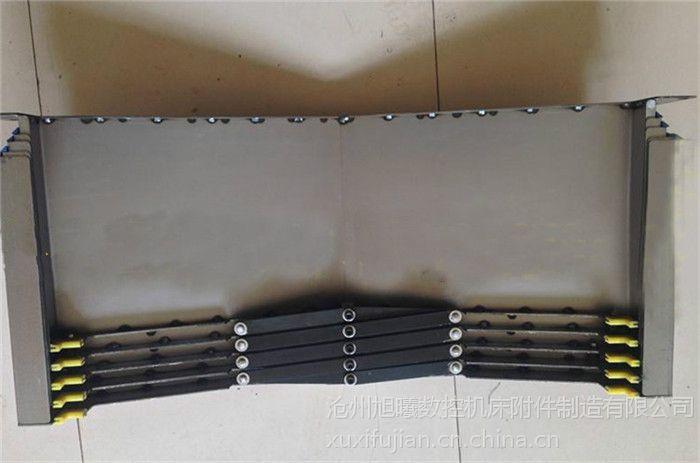 天津定做旭曦牌銑床304鋼板防護罩防油防腐蝕導軌防護罩熱銷|新聞動態-滄州利來娛樂AG旗艦廳製造有限公司