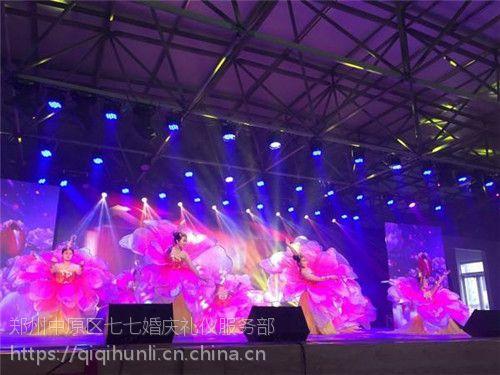 专业郑州公司年会拍摄公司 郑州活动摄像