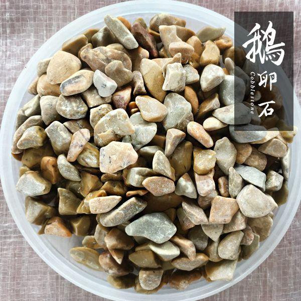 机制鹅卵石规格及用途 多种类鹅卵石 博淼厂家直销