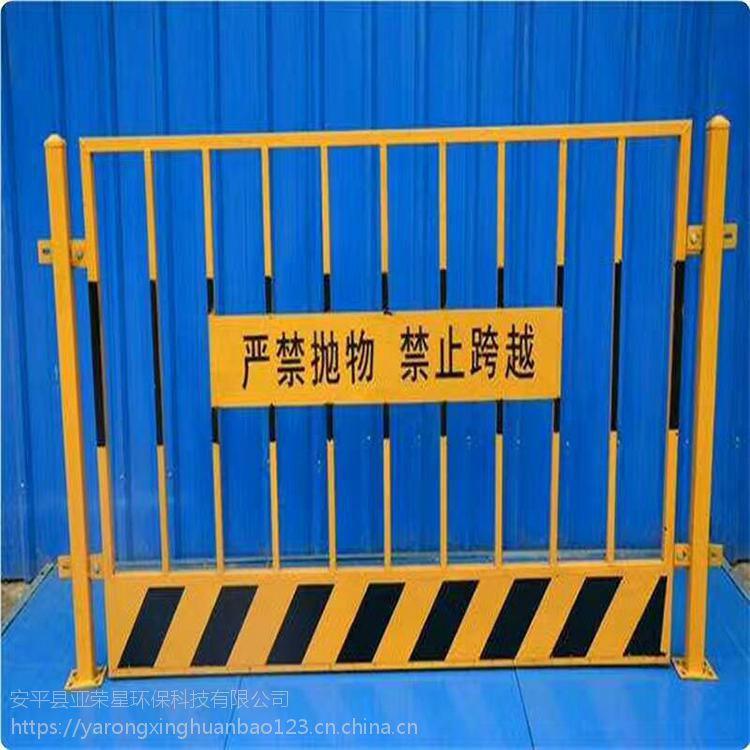 基坑护栏价格&黄黑施工围栏尺寸&基坑安全隔离栏厂家