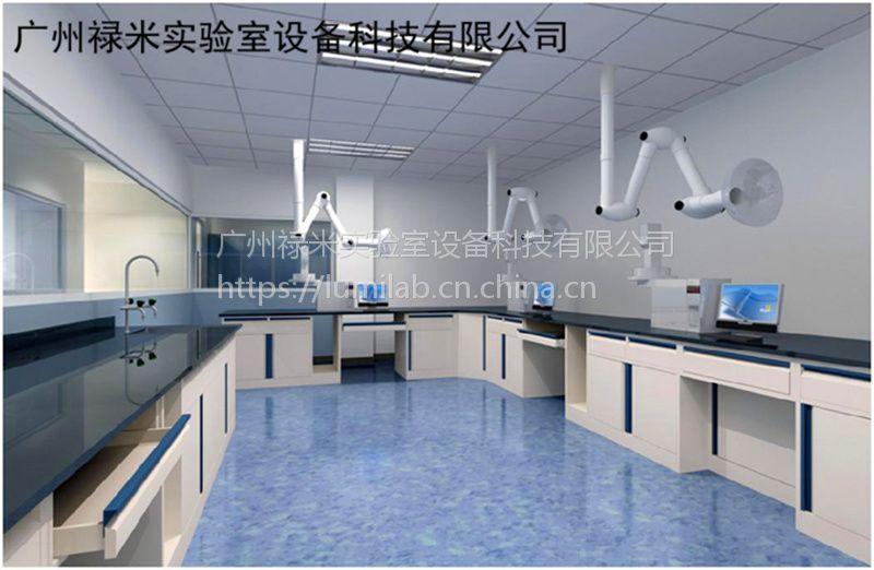 广东优质仪器台厂家,批发,零售,一站式服务,禄米