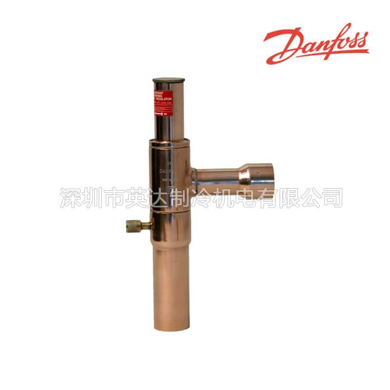 广东地区代理丹佛斯冷凝压力调节器KVR35/034L0100能量调节阀