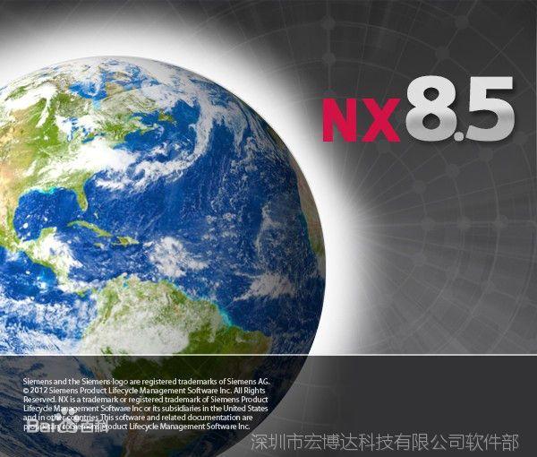 深圳正版win7专业版系统 产品密钥 激活码 价格