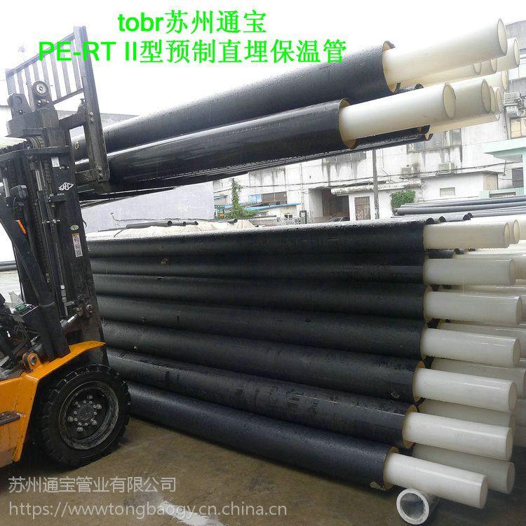 【温泉保温管管材及管件生产厂家_PE-RT II型温泉保温管规格】