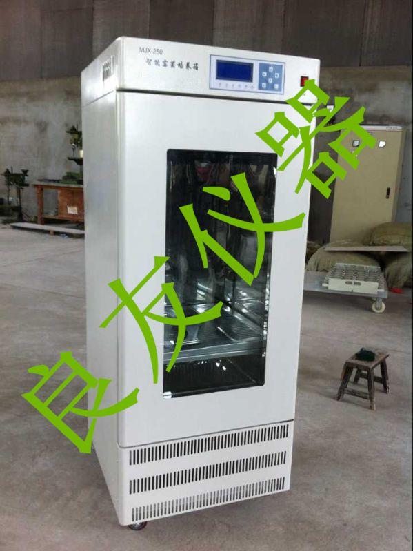 供应金坛良友MJX-150AMJX-150A智能霉菌培养箱 细菌微生物培养箱