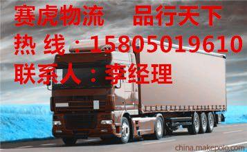 http://himg.china.cn/0/4_784_235510_357_220.jpg
