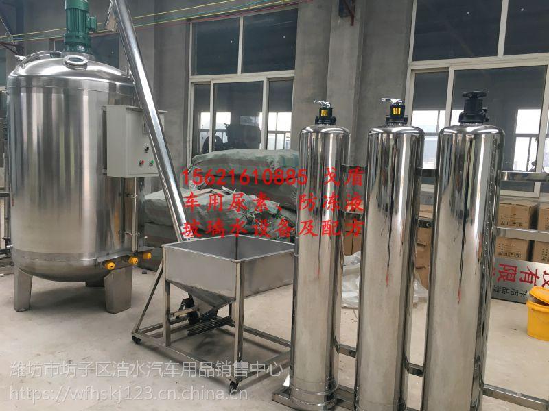 潍坊玻璃水生产设备 低投入办厂 入门简单 小型玻璃水设备 加工玻璃水设备