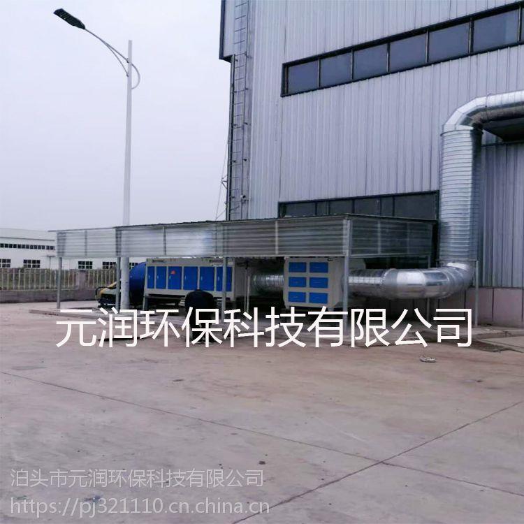 voc废气净化器 垃圾站除臭除异味 光触媒技术 环保设备