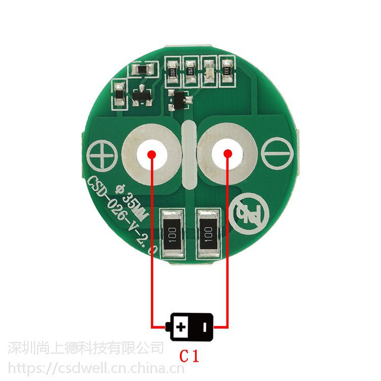 CSDWELL超级法拉电容均压板2.5V 500F 650F 700F直径35mm圆板