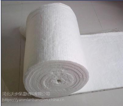 河北沃步--硅酸铝纤维毯--专业厂家|防火厂家|指定厂家