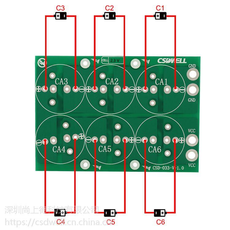 2.3V 300F 350F 360F 400F超级电容模组稳压板保护板