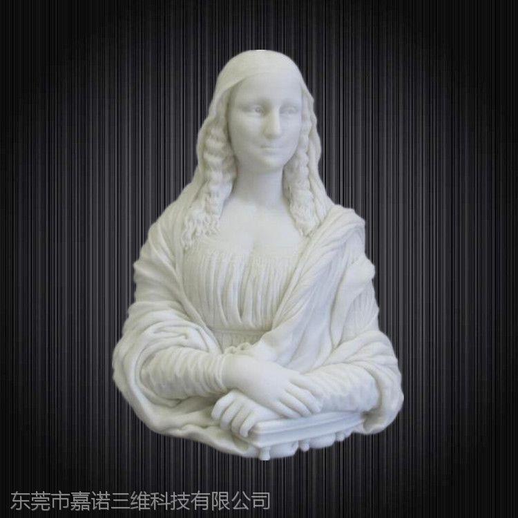 厂家供应加工生产3D产品东莞3D打印公司深圳3D打印广州3D手板制作3D建模3D复模
