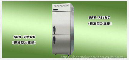 松下/Panasonic二门冷冻柜 SRF-781NC 立式直冷冷冻柜
