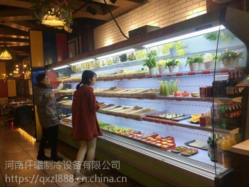 【郑州饮料柜厂家】郑州销售饮料展示柜的公司