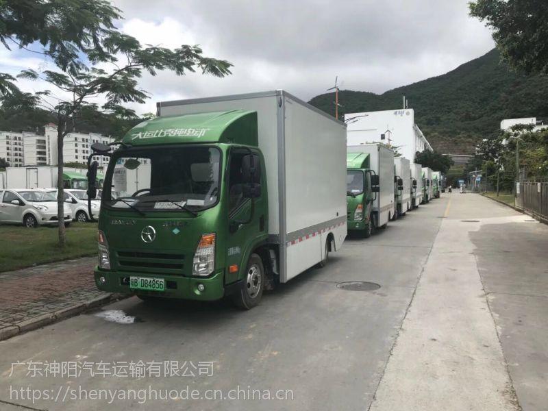 电动车行业前景及走势!东风超龙新能源货车出租