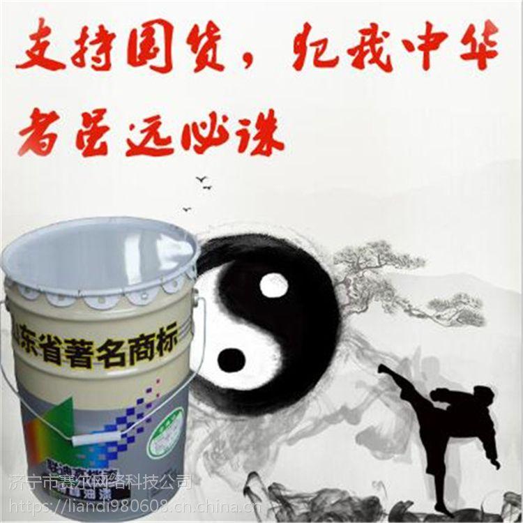 联迪锤纹漆 锤纹漆山东生产厂家 有哪些用途