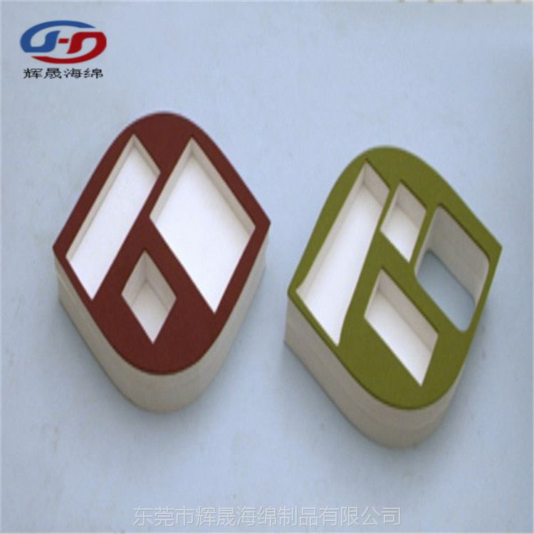 辉晟定制陶瓷EVA包装内胆植绒 美化固定产品设计