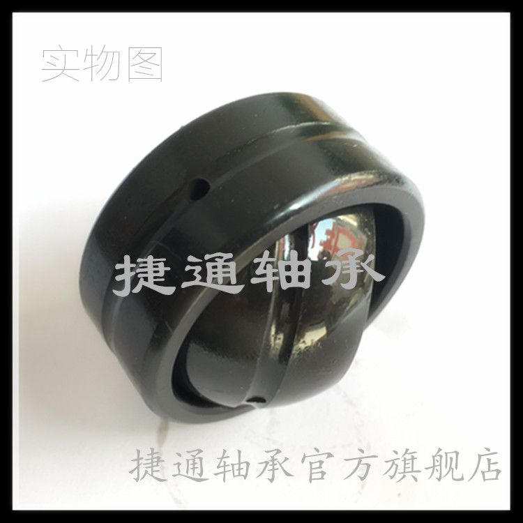 FJT 30SF48非标英制关节轴承 向心关节 进口轴承工艺