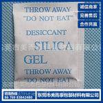 硅胶干燥剂使用说明,干燥剂用量,高效无味环保干燥剂