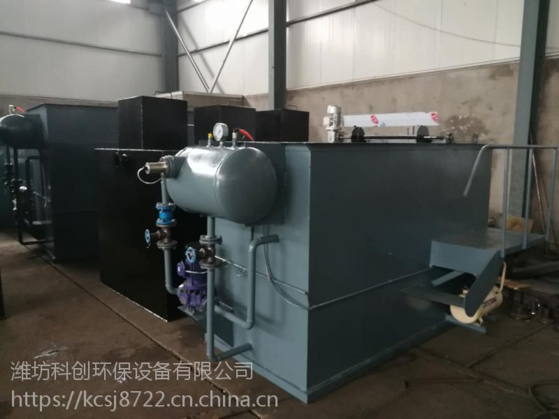 室内屠宰场污水处理设备