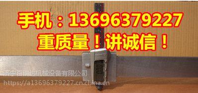 1000mm波形磨耗尺 钢轨波磨仪 电子式波形磨耗测量仪