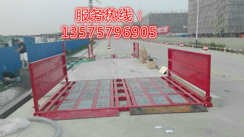 http://himg.china.cn/0/4_785_235646_800_450.jpg