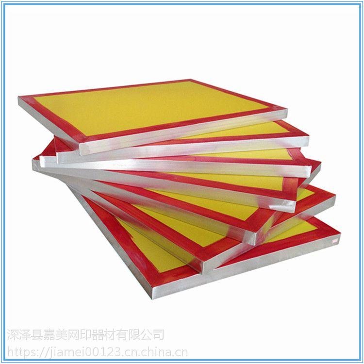 河北铝合金网框绷网制作厂家价格-嘉美