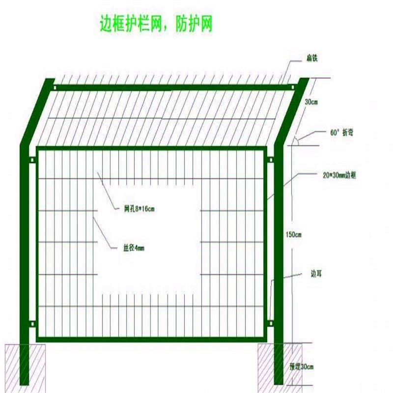 双边丝护栏 圈地铁丝网 防护栏加工