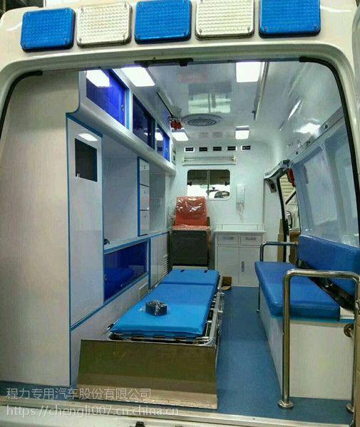 金乡县销售全顺长轴新世代V348监护型救护车