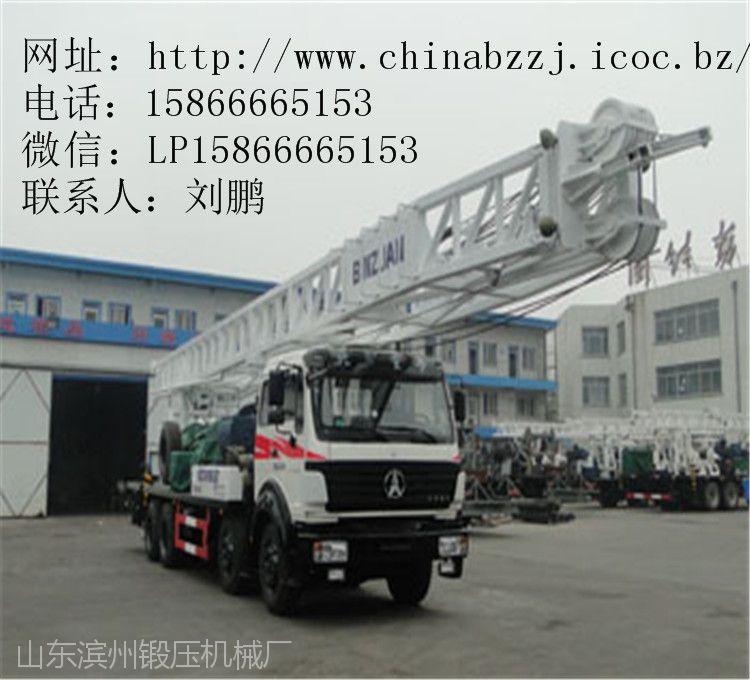BZC400CDF6×4IV车装水井钻机工程钻机车载钻机