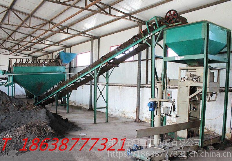 供应NV154型猪粪有机肥生产线,江西NV154型有机肥生产线多少钱?