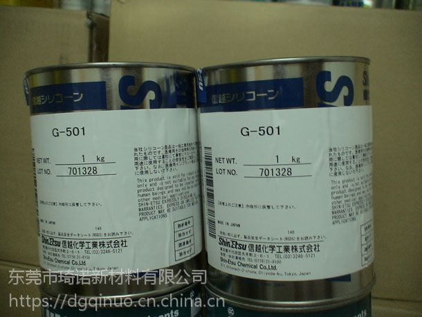 信越G-501润滑脂